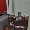 Ochutnávka Ehrmann High Protein